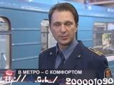 «На «синей» ветке метро курсируют два новых состава с кондиционером и откидными сидениями »